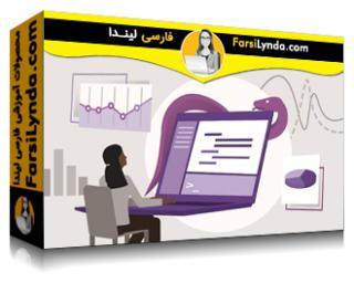 لیندا _ آموزش هوش مصنوعی کاربردی برای عملیات IT (با زیرنویس فارسی AI)