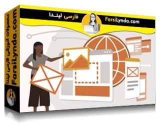 لیندا _ آموزش راه حلهای بدون کد برای وب سایتها و برنامه ها (با زیرنویس فارسی AI)