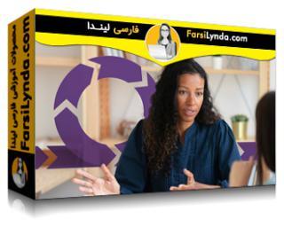 لیندا _ آموزش تبدیل شدن به یک مربی Agile (با زیرنویس فارسی AI)
