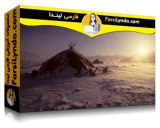 لیندا _ آموزش عناصر عکسهای موثر (با زیرنویس فارسی AI)