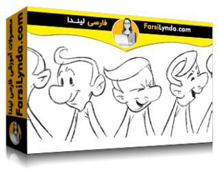 لیندا _ آموزش انیمیشن در فتوشاپ (با زیرنویس فارسی AI)