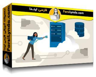 لیندا _ آموزش مدیریت آزور: پیادهسازی و مدیریت ذخیرهسازی (با زیرنویس فارسی AI)