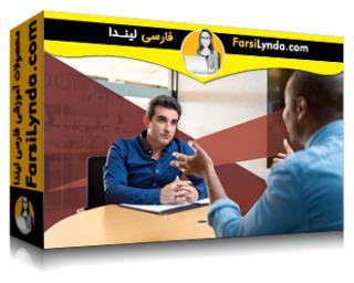 لیندا _ آموزش برقراری ارتباط از طریق عدم توافق (با زیرنویس فارسی AI)