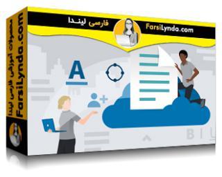 لیندا _ آموزش ورد برای وب (آفیس 365/مایکروسافت 365) (با زیرنویس فارسی AI)