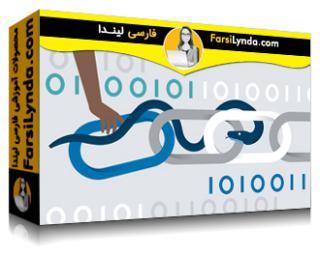 لیندا _ آموزش پیشرفته پایتون: سریال سازی (با زیرنویس فارسی AI)