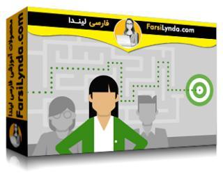 لیندا _ آموزش رهبری یک تیم بازاریابی (با زیرنویس فارسی AI)