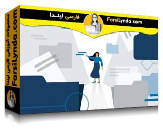 لیندا _ آموزش رهبری پروژه (با زیرنویس فارسی AI)
