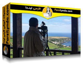 لیندا _ آموزش تولید محصولات ویدیویی با 1 نفر خدمه (بخش 1): آماده سازی و اجرا (با زیرنویس فارسی AI)