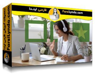 لیندا _ آموزش بازاریابی رویدادهای مجازی (با زیرنویس فارسی AI)