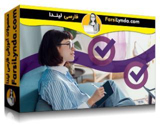 لیندا _ آموزش برنامه ریزی برای شغل و زندگی خود (با زیرنویس فارسی AI)