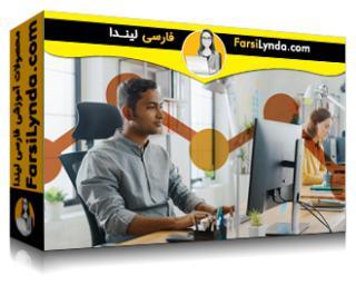 لیندا _ آموزش 15 نکته برای ورود به یک شغل در علم داده (با زیرنویس فارسی AI)