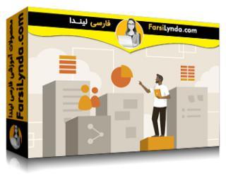 لیندا _ آموزش مدیریت مدرن پروژه در مایکروسافت 365 (با زیرنویس فارسی AI)