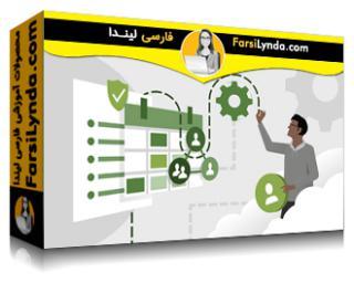 لیندا _ آموزش مدیریت مایکروسافت تیم: مدیریت ابزارهای همکاری (با زیرنویس فارسی AI)