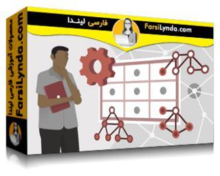 لیندا _ آموزش ابزارها و مفاهیم هوش مصنوعی (با زیرنویس فارسی AI)