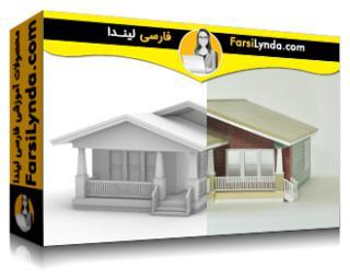 لیندا _ آموزش مدلهای معماری: آمادهسازی فایل دیجیتال با راینو (با زیرنویس فارسی AI)