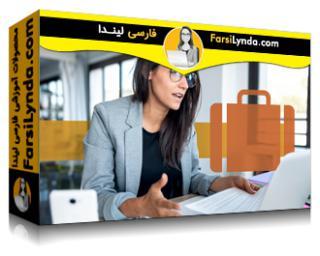 لیندا _ آموزش کار با استخدام کنندگان برای بدست آوردن شغل (با زیرنویس فارسی AI)