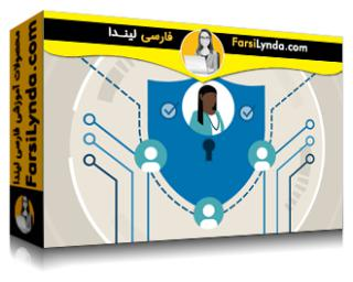 لیندا _ آموزش حریم خصوصی برای مدیران اجرایی و مدیران مشتاق (با زیرنویس فارسی AI)