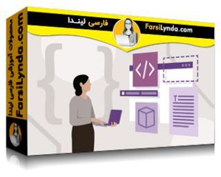 لیندا _ آموزش کامپوننت های وب و مدولاسیون: رویکردهای عملی (با زیرنویس فارسی AI)