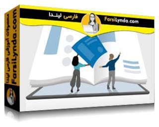 لیندا _ آموزش رسیدن به جایگاههای روابط عمومی (با زیرنویس فارسی AI)
