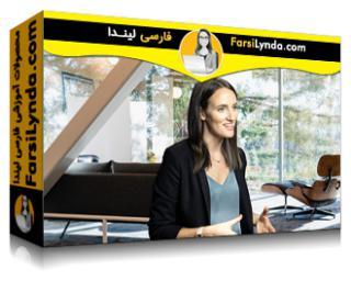 لیندا _ آموزش محوری کردن رویدادهای مجازی (با زیرنویس فارسی AI)