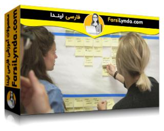 لیندا _ آموزش تفکر طراحی: اجرای فرایند (آپدیت 2020) (با زیرنویس فارسی AI)