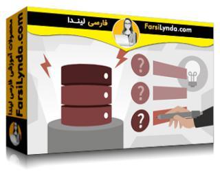 لیندا _ آموزش مبانی مدیریت خدمات IT: مدیریت مشکل (با زیرنویس فارسی AI)