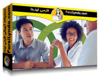 لیندا _ آموزش تکنیک جامعیت: رهبری و مدیریت (با زیرنویس فارسی AI)