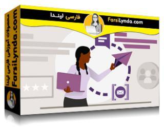 لیندا _ آموزش ASP.NET Core: مدیریت ارتباطات (با زیرنویس فارسی AI)