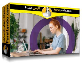 لیندا _ آموزش قدرت درونگراها (با زیرنویس فارسی AI)