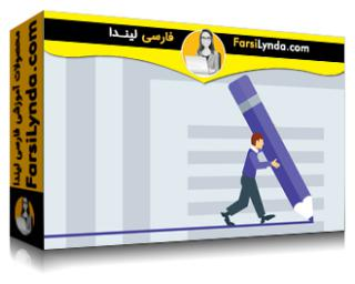 لیندا _ آموزش نوشتن رونوشت بازاریابی (با زیرنویس فارسی AI)