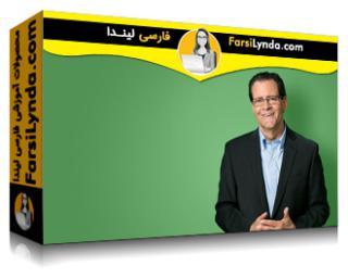 لیندا _ آموزش مبانی بازاریابی: استراتژیهای بازاریابی یکپارچه (با زیرنویس فارسی AI)