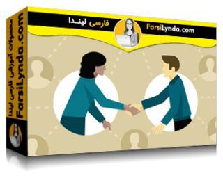 لیندا _ آموزش ایجاد ارتباط برای متخصصین فروش (با زیرنویس فارسی AI)