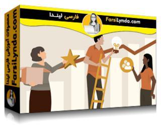 لیندا _ آموزش استراتژی فناوری Lean: سازمانهای هدفمند (با زیرنویس فارسی AI)