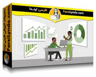 لیندا _ آموزش استراتژی فناوری Lean: چارچوبهای اقتصادی برای مدیریت پورتفولیو و محصول (با زیرنویس فارسی AI)