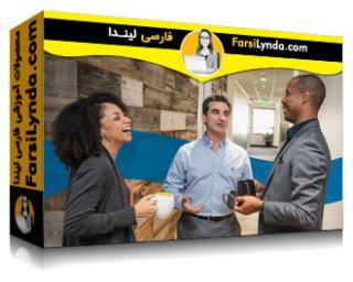 لیندا _ آموزش ایجاد فرهنگ ارتباط (با زیرنویس فارسی AI)