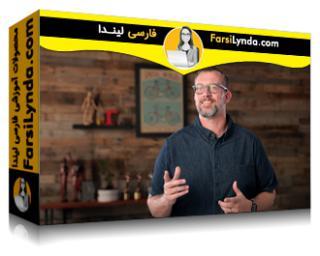 لیندا _ آموزش طراحی یک برند معتبر (با زیرنویس فارسی AI)