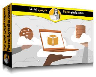 لیندا _ آموزش توابع آزور برای توسعه دهندگان (با زیرنویس فارسی AI)