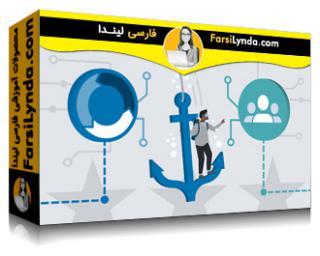 لیندا _ آموزش مقدمهای برای مدیریت خدمات با ITIL 4 (با زیرنویس فارسی AI)