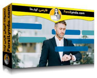 لیندا _ آموزش مدیریت زمان برای افراد پرمشغله (با زیرنویس فارسی AI)