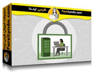 لیندا _ آموزش کسب گواهی SSCP بخش 7 (آپدیت 2020): سیستمها و امنیت برنامه (با زیرنویس فارسی AI)