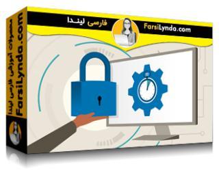 لیندا _ آموزش کسب گواهی (CySA+ (CS0-002 بخش 5: عملیات امنیت و نظارت (با زیرنویس فارسی AI)