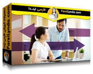 لیندا _ آموزش دادن و گرفتن بازخورد (با زیرنویس فارسی AI)