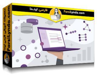 لیندا _ آموزش آزور برای توسعه دهندگان: Cosmos DB (با زیرنویس فارسی AI)