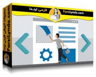 لیندا _ آموزش ساخت یک برنامه وب در مایکروسافت آزور (با زیرنویس فارسی AI)