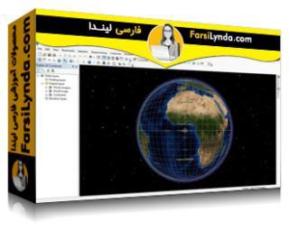 لیندا _ آموزش GIS در دنیای واقعی (با زیرنویس فارسی AI)