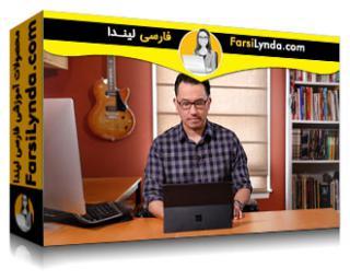 لیندا _ آموزش کار با کامپیوترها و دستگاهها (با زیرنویس فارسی AI)