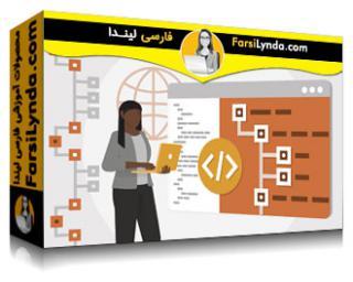 لیندا _ آموزش HTML: دادههای معنایی ساختاریافته (با زیرنویس فارسی AI)