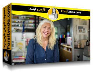 لیندا _ آموزش همدلی در بیزنس: طراحی برای موفقیت (با زیرنویس فارسی AI)
