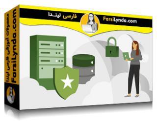 لیندا _ آموزش امنیت شبکه آزور (با زیرنویس فارسی AI)