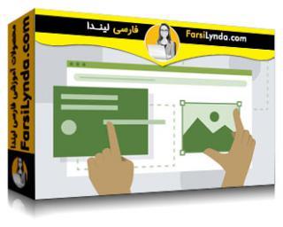 لیندا _ آموزش طراحی وب سایت بدون کد (با زیرنویس فارسی AI)